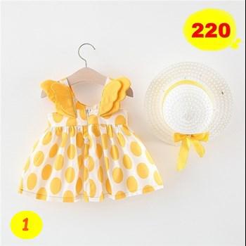 10041 ชุดเหลืองพร้อมหมวก