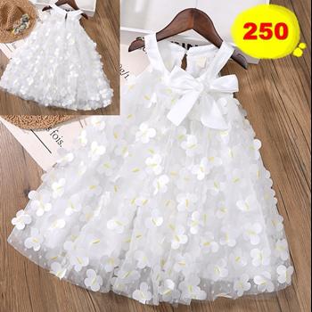 20030 ชุดดอกไม้ขาว
