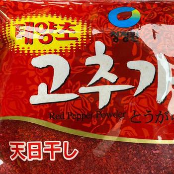 พริกป่นเกาหลีแบบหยาบ พริกกิมจิ Red pepper powder
