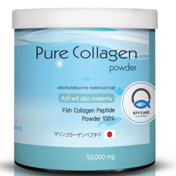 QtyCare Pure Collagen