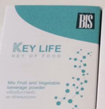 เอนไซม์ Key Life Key Of Food